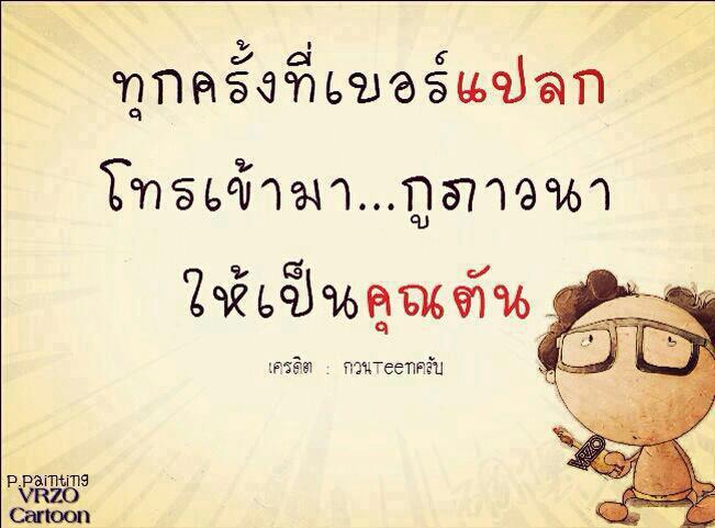 542499_103377136478755_1001482276_n.jpg ...