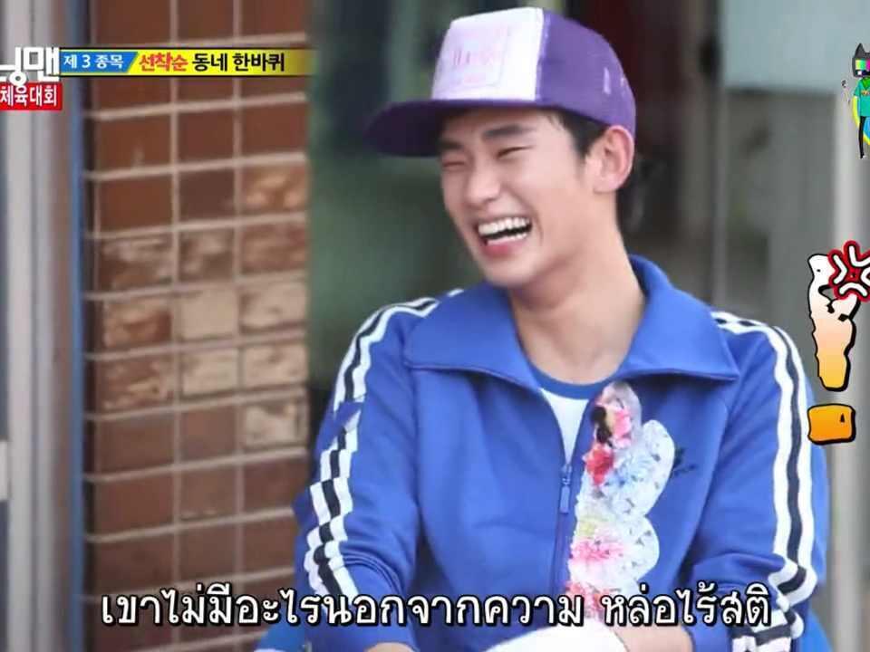 runningman ตอนที่คิมซูฮยอนไปออก - Pantip