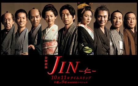 """เมื่อพระเอก """"Jin หมอทะลุมิติ"""" Ozawa Takao เคยท่องเที่ยวผ่านมาเมือง ..."""