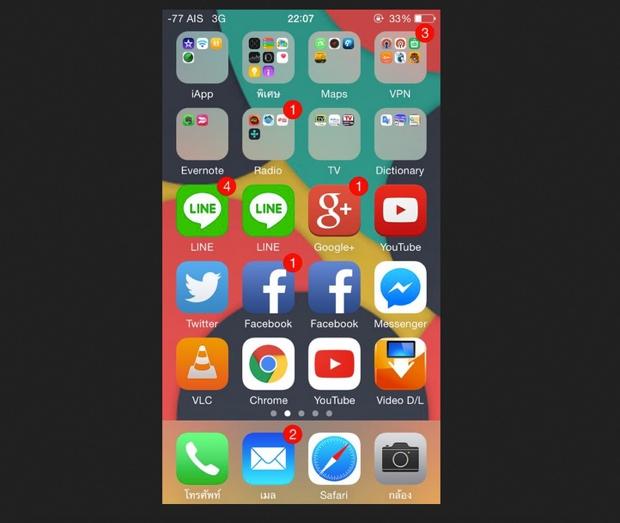 เตือนภัย !! แอพเล่น LINE 2 ID แอบขโมยข้อมูล แถมส่ง SMS มาหลอกถาม