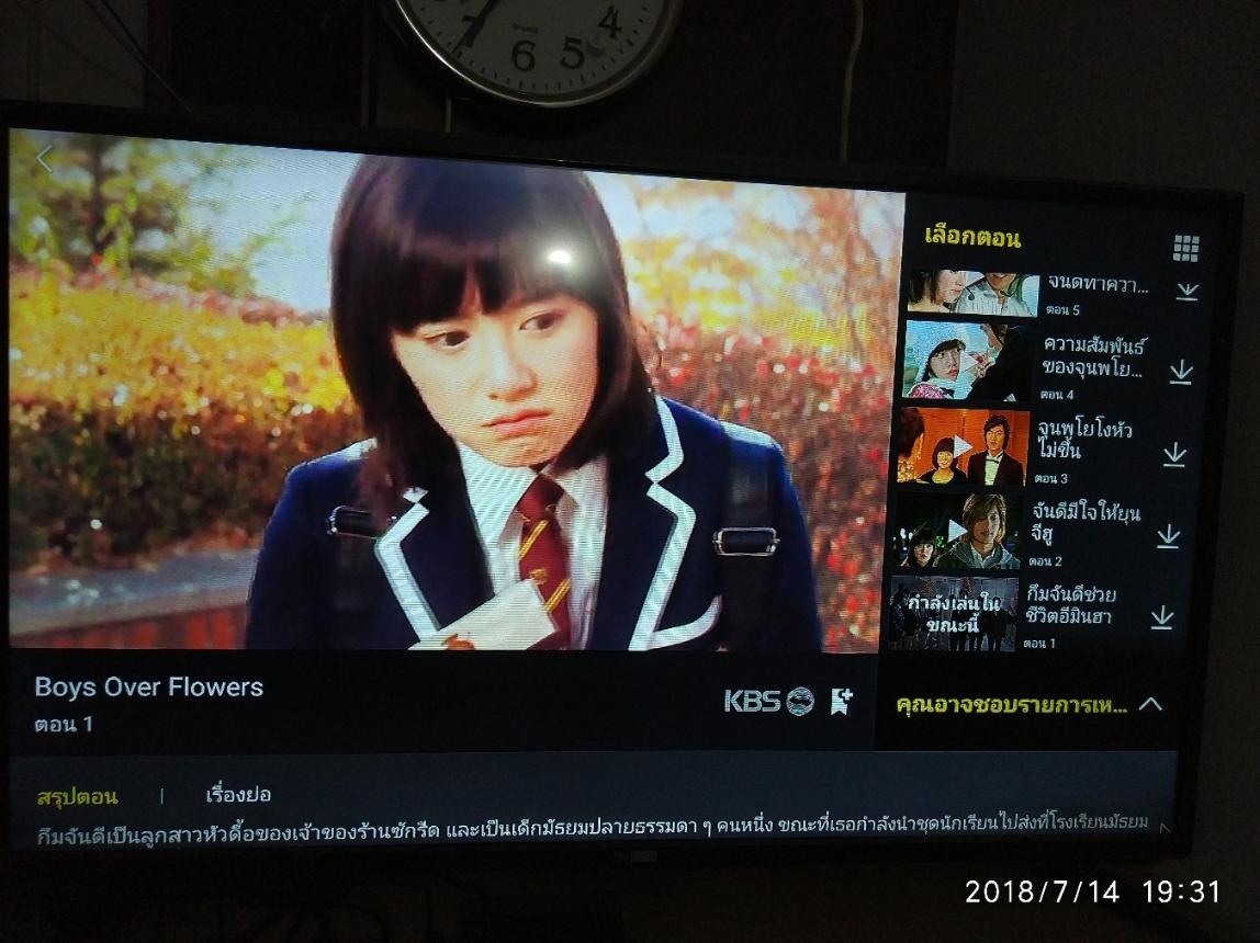 Netflix Nvidia Shield Apk