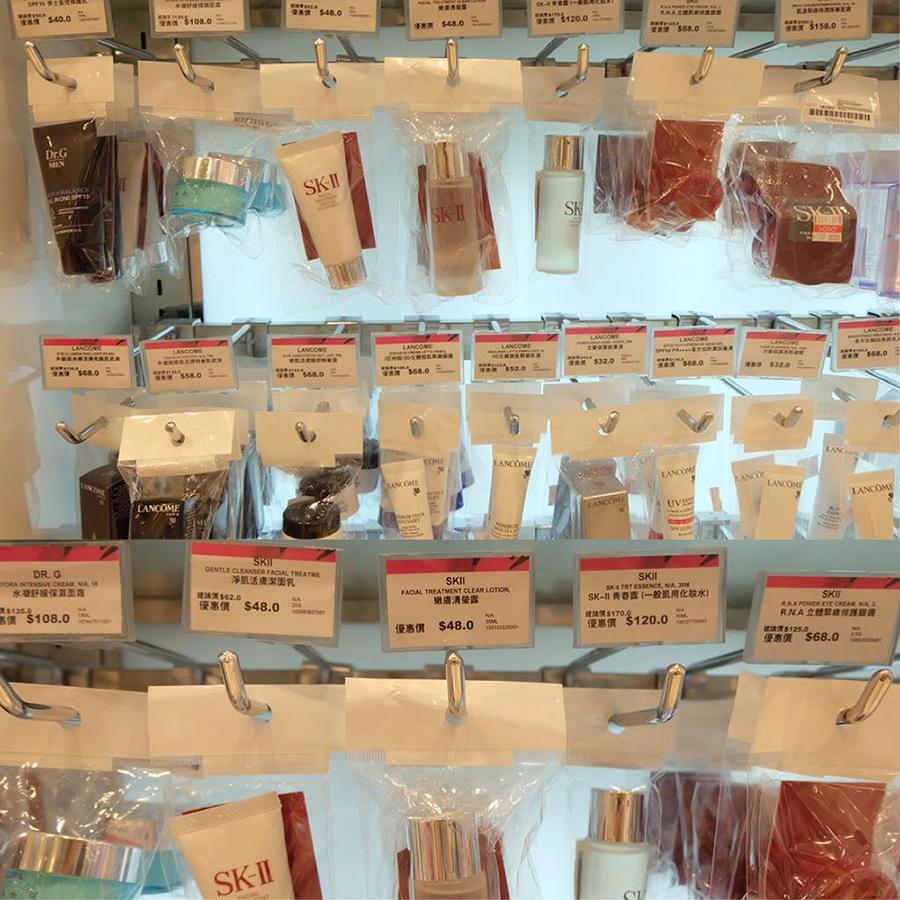 ฮ่องกงประท้วงเรื่องอะไร: ใครกำลังจะไปฮ่องกง อยากรู้ว่าซื้ออะไรดี ตามมาอ่านกันได้เลย