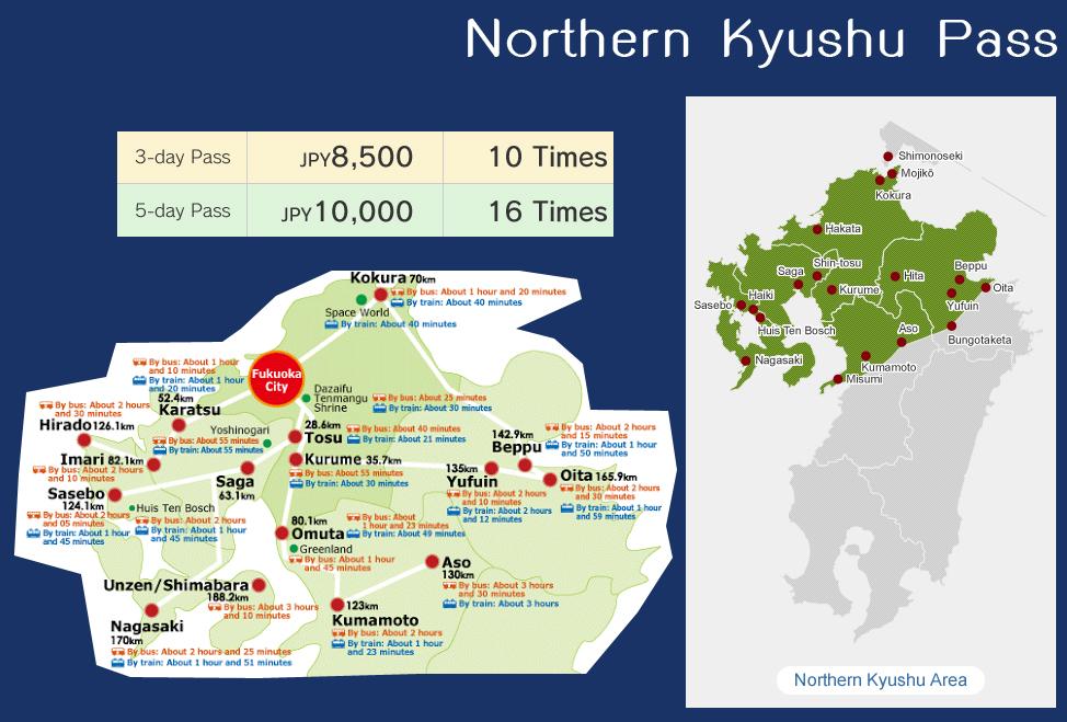 ทริปนี้เป็นทริปแรกที่ไปคนเดียว แต่เป็นครั้งที่ 3ที่ไปญี่ปุ่น เที่ยวคิวชูเหนือไล่ไปคันไซ พาสที่ใช้ JR North Kyushu, JR Sanyo Sanin Area Pass และ Icoca