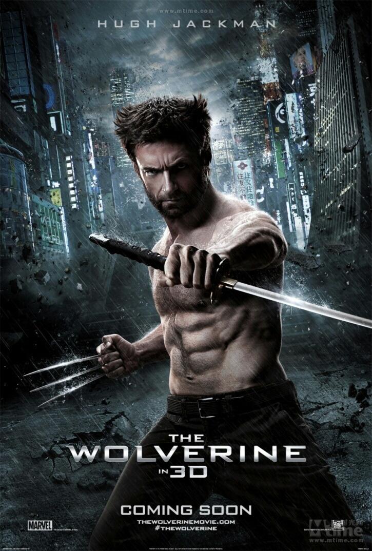 "LKPP Review : The Wolverine (2013), ""ลืมความหลังครั้ง X-Men ..."