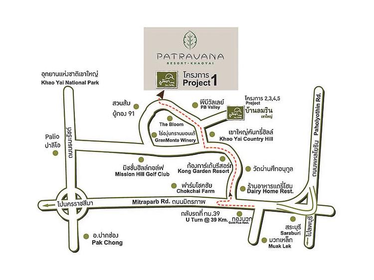 Teechoco Review Patravana Resort Khao Yai Vana Suite Pantip