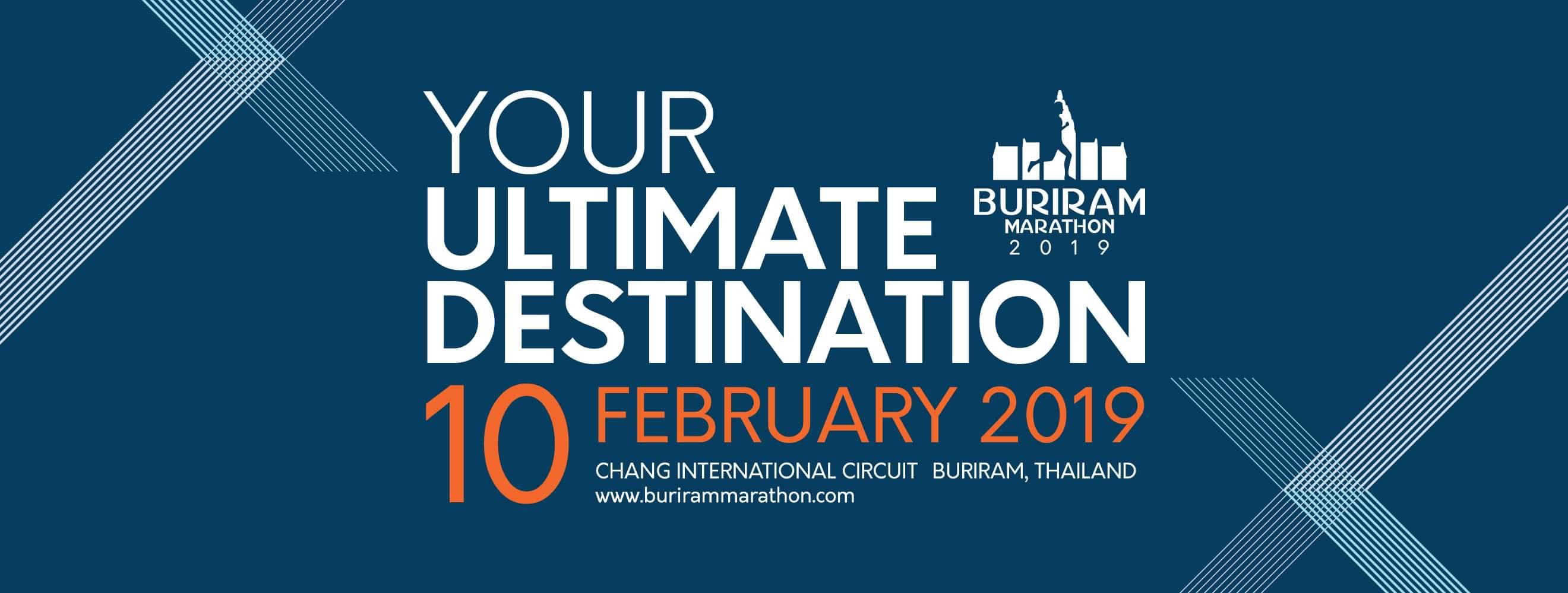ผลการค้นหารูปภาพสำหรับ buriram marathon 2019