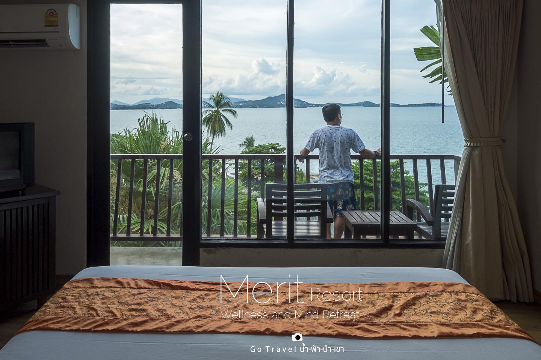 merit resort สมุย
