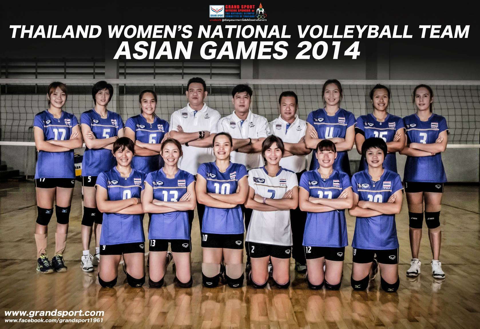 Asian Games Roster