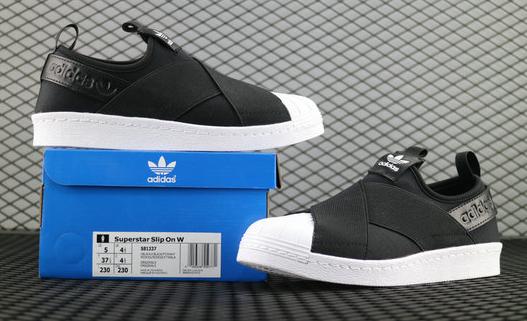 pantip Sale adidas Originals Shoes