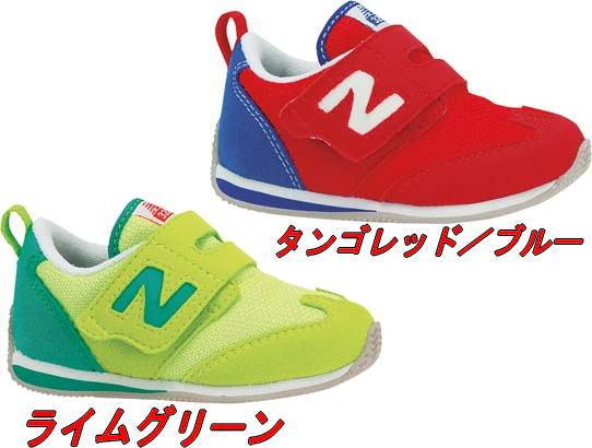 เปิดจอง +++ รองเท้าเด็ก New Balance, Carrot ลด 50% +++ Pantip
