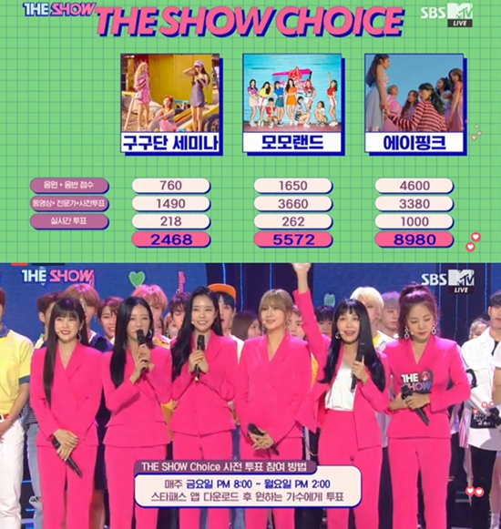 APINK🐼] No 1 #Imsosick5thwin🏆🏆🏆🏆🏆on SBS MTV THE SHOW