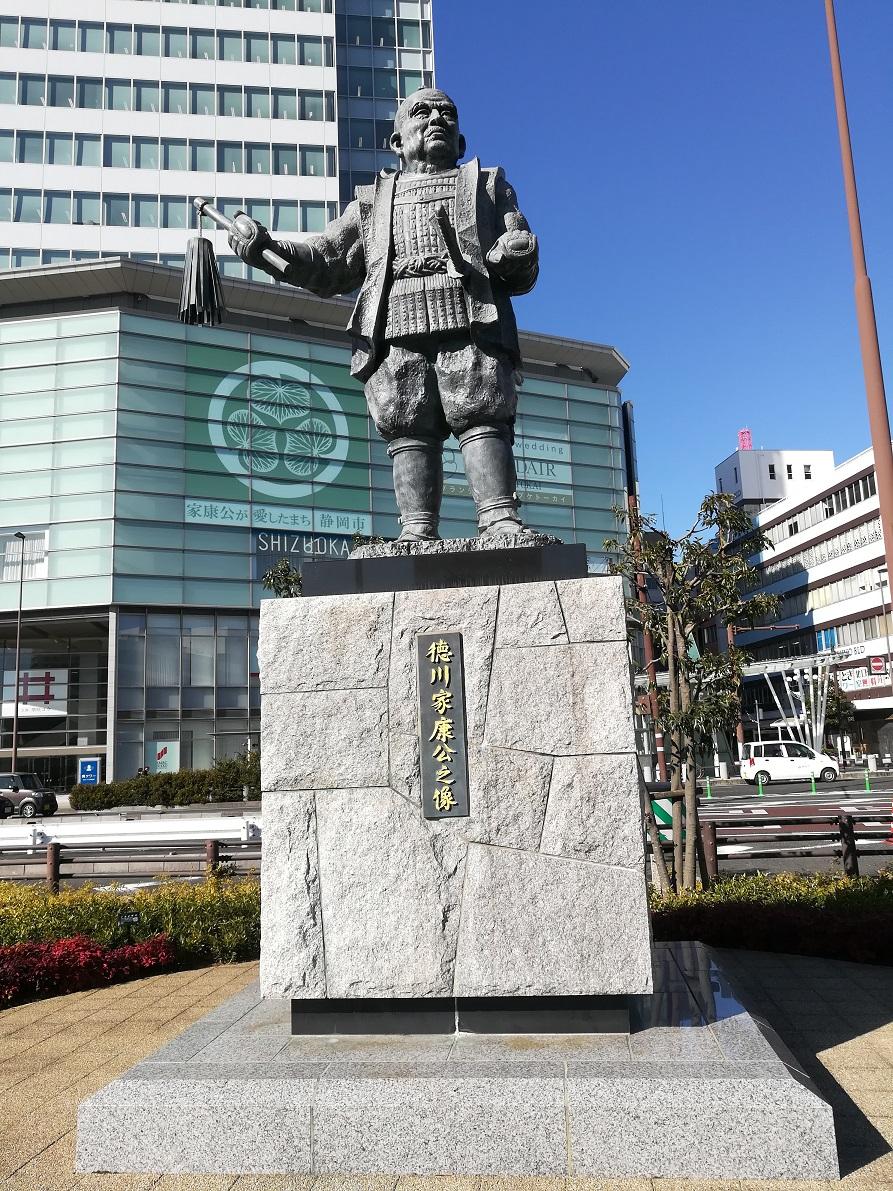 Mtfuji Shizuoka Mini Pass Nagoya 6 4 Mount Fuji Tourist 3 Days Jr Shimizu