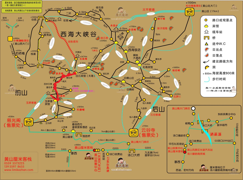 Category Shanghai Metro Line 1 also แผนที่ที่เราเดินกัน in addition  on shanghainanzhan