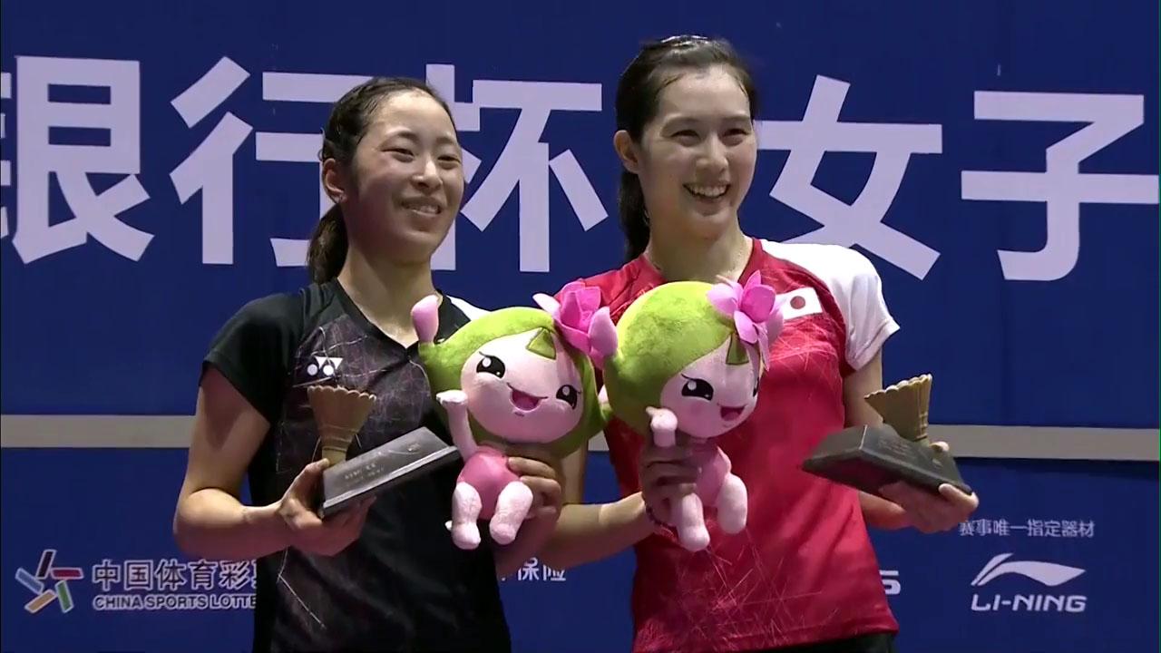 คลิปแบดมินตัน Bonny China Masters 2017 รอบชิงชนะเลิศ [23 เม ย
