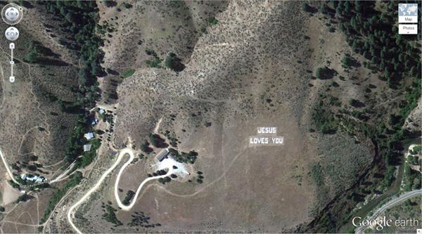 เครือข่าย คนกินเจ และมังสวิรัติ-29 ภาพประหลาดจาก Google Earth-13