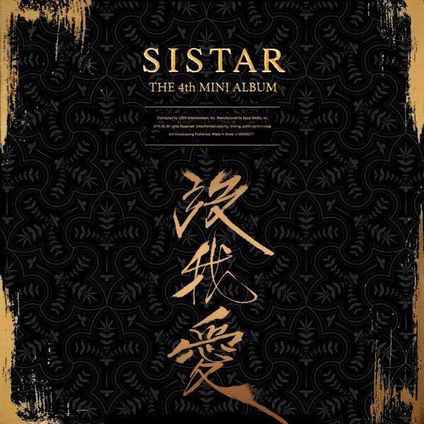 "Sistar >> Mini Album ""Lonely"" - Página 8 O92ple8ao5uvmIVOvHP-o"