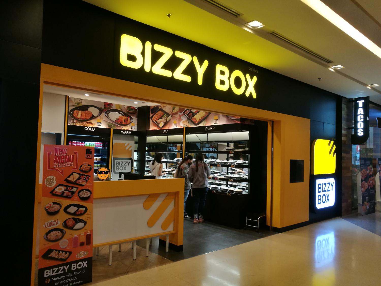 [CR] Bizzy BOX เมอร์คิวรี่วิลล์ ชิดลม ร้านข้าวกล่องแบบ หยิบจ่าย ไปกินบ้าน ที่ดีเป็นศรีชิดลมมาก