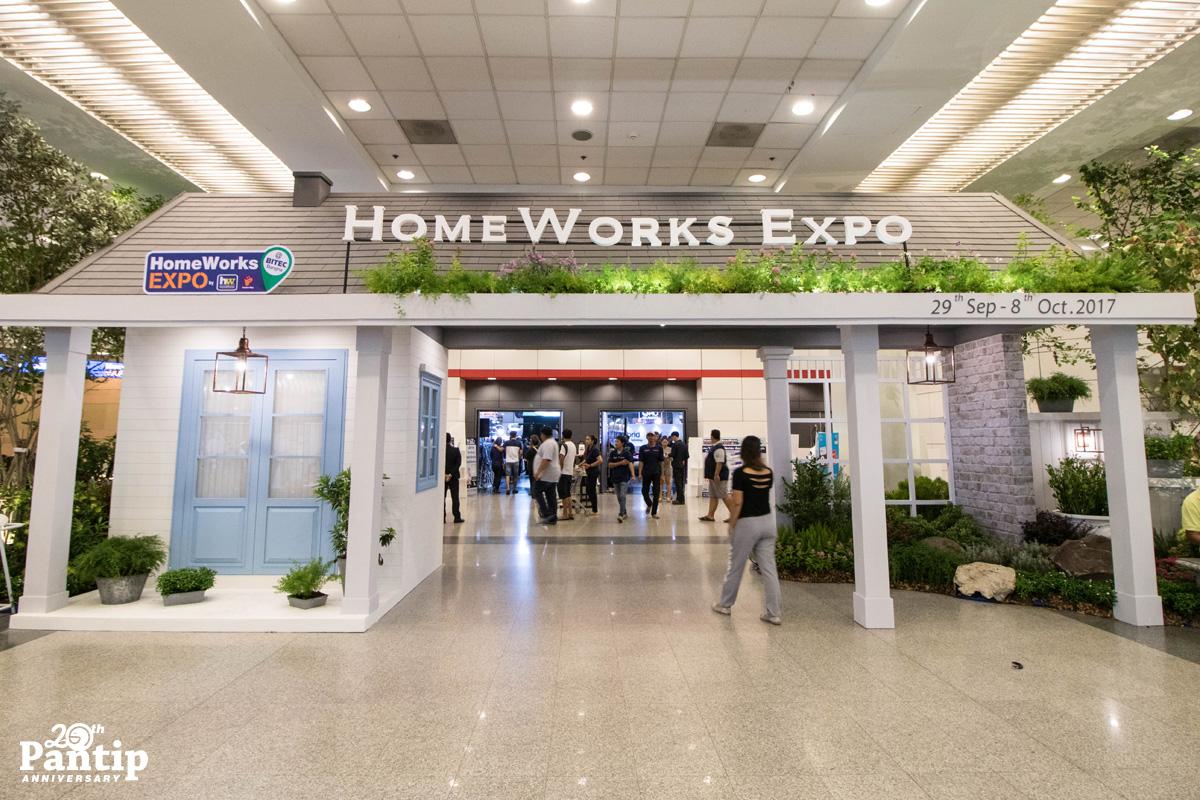 homework expo pantip