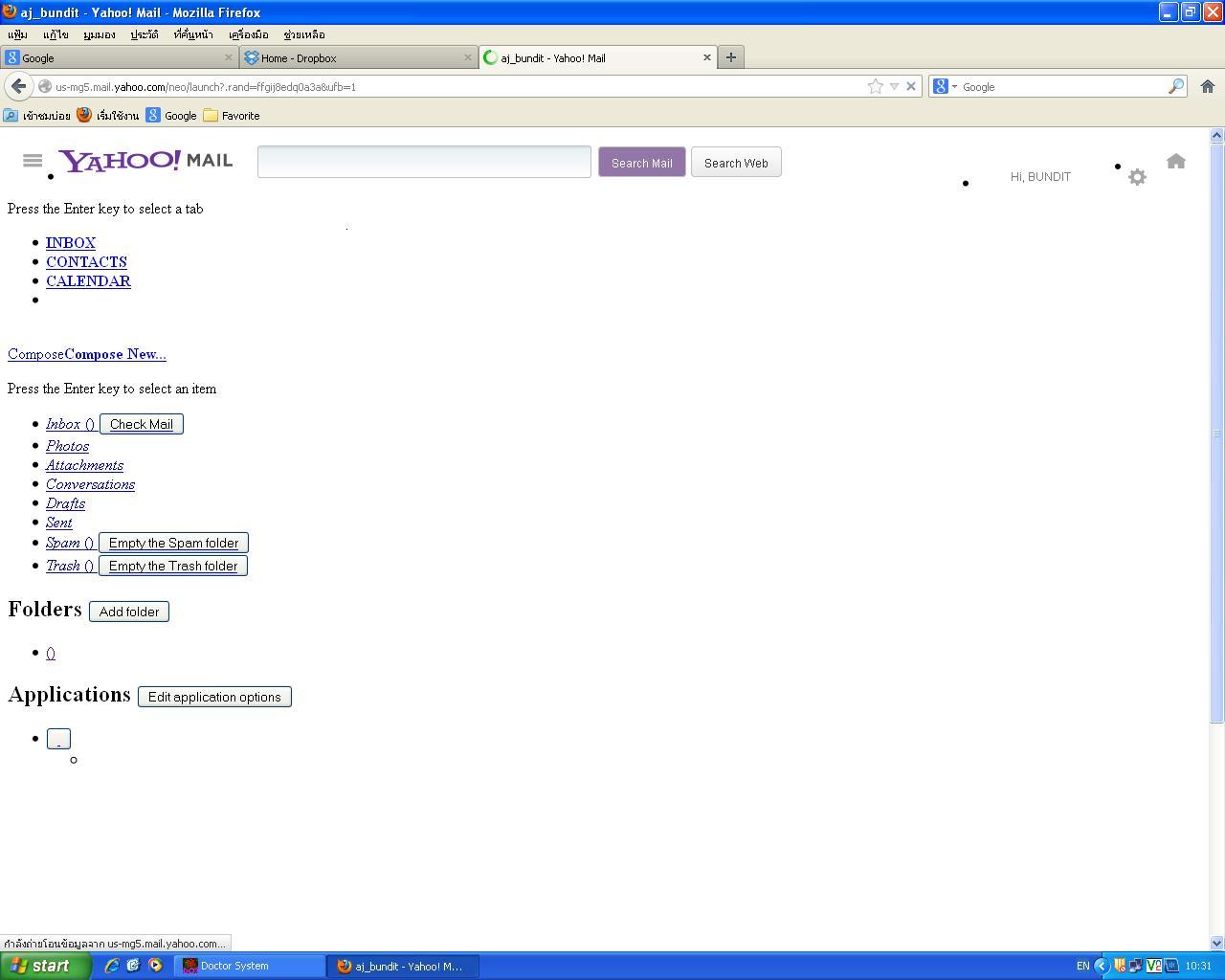 Lovoo com site de rencontre