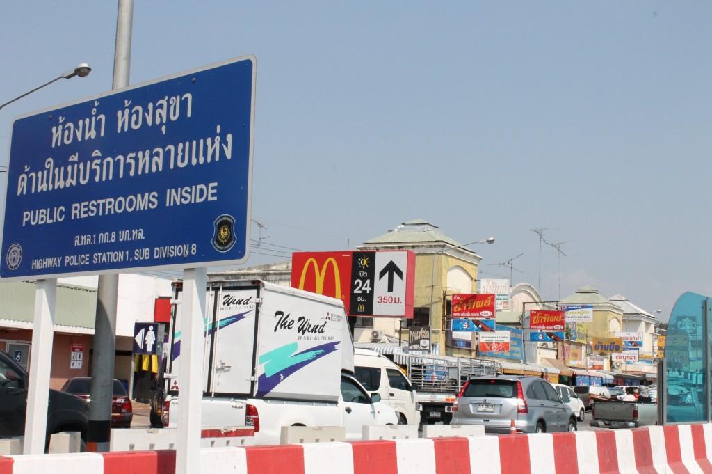 Image result for จุดแวะพักมอเตอร์เวย์ ชลบุรี
