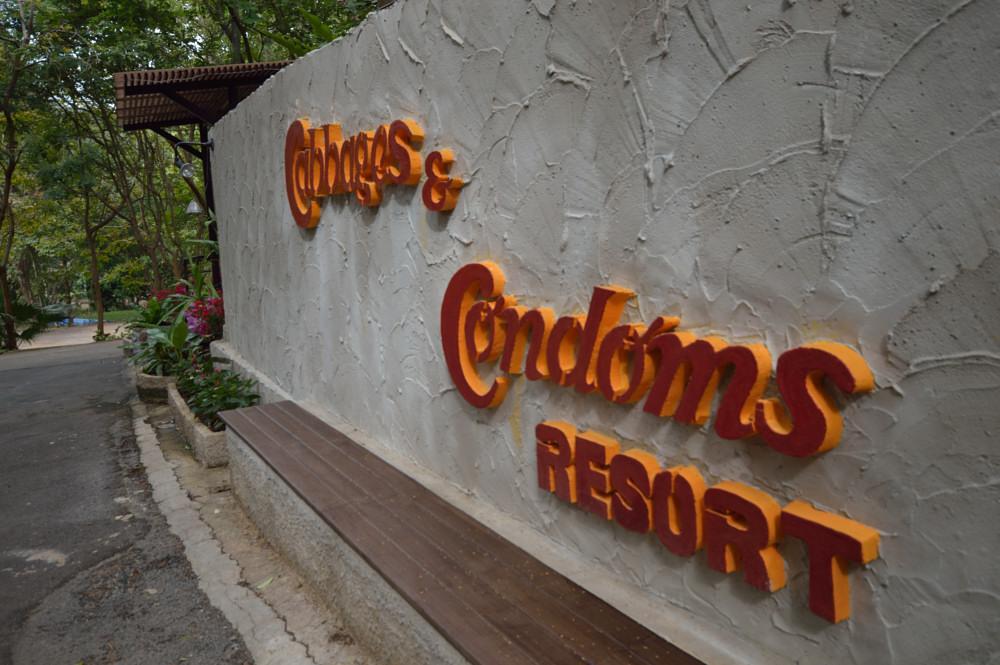 Cr ทร ปเขาใหญ พ ก C C Resort ก บร านข าวสามส คร วลานช าง