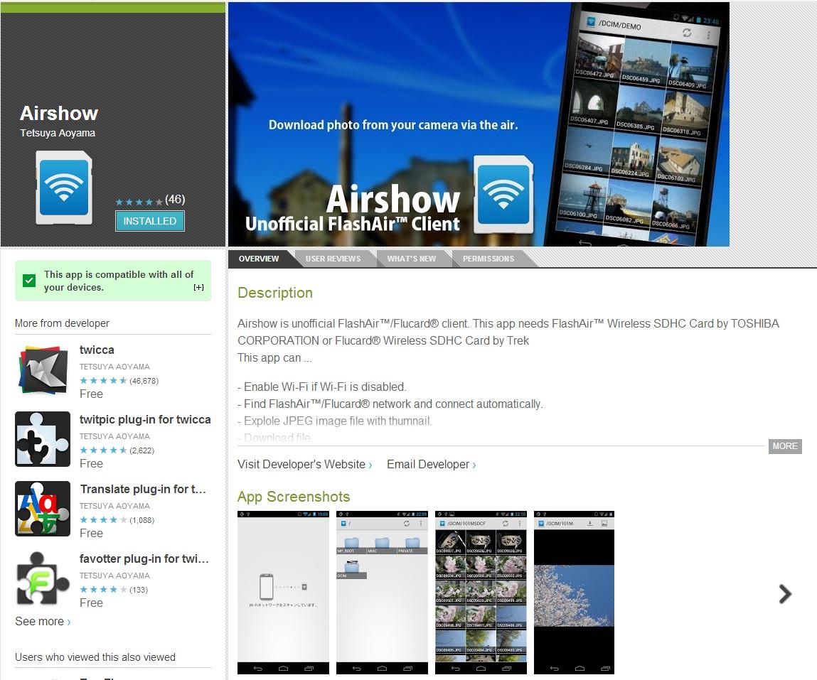 Review สั้น ๆ SD Card Wifi Toshiba FlashAir เกิดมาเพื่อคน