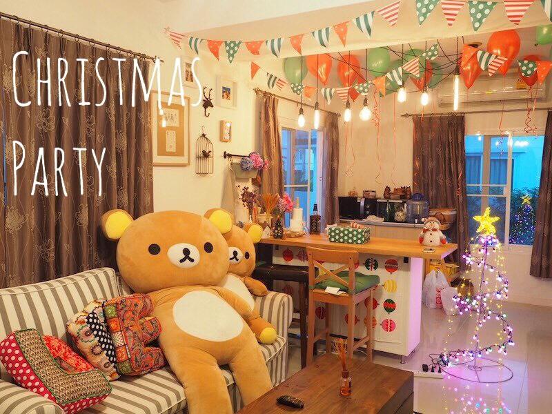 Christmas Party DIY ปาร์ตี้ที่บ้านทำเองก็ได้ สไตล์ฟรุ้งฟริ้ง ++ - Pantip