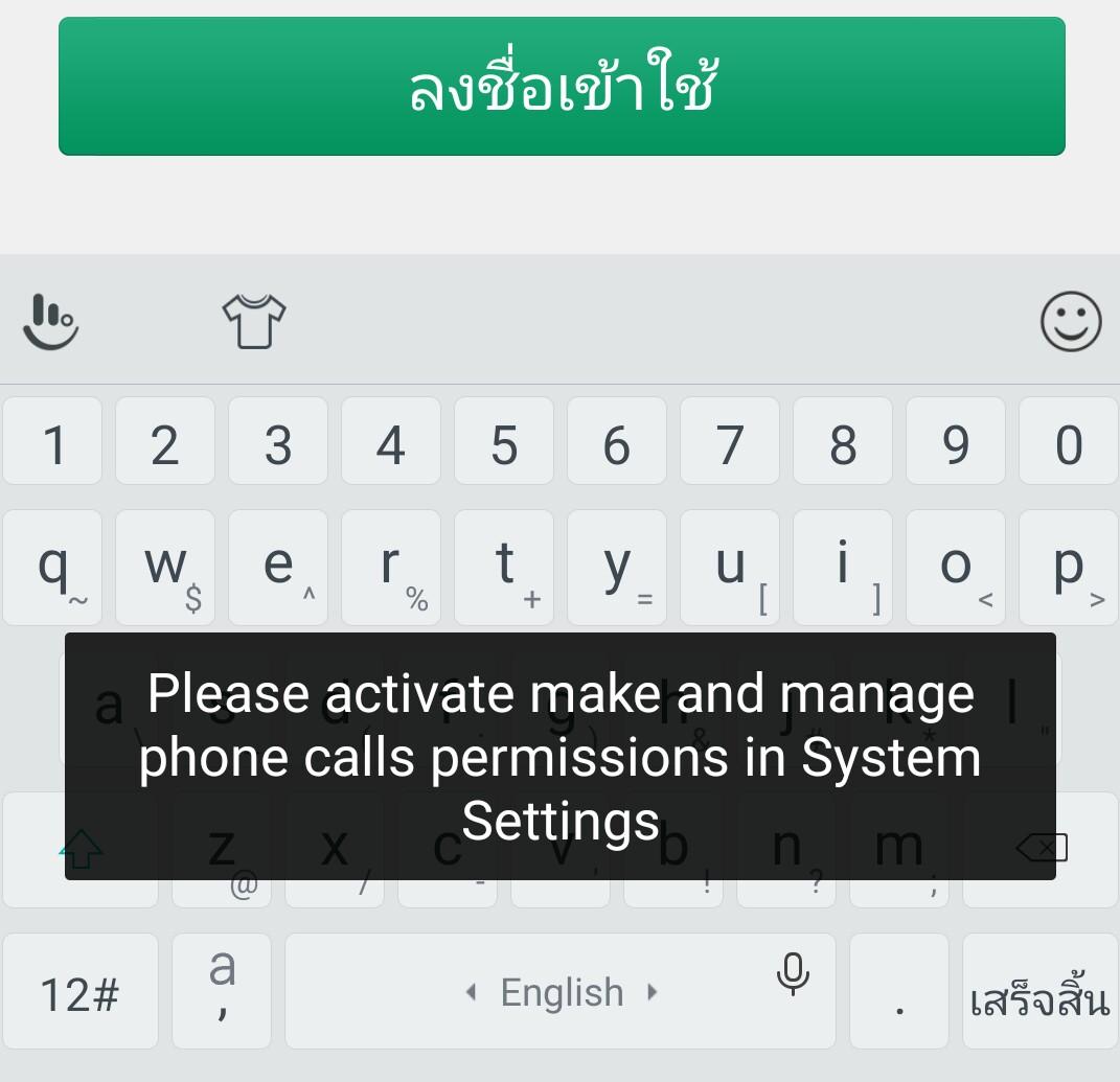 Oppo ตั้ง E-Mail ยังไงครับ - Pantip