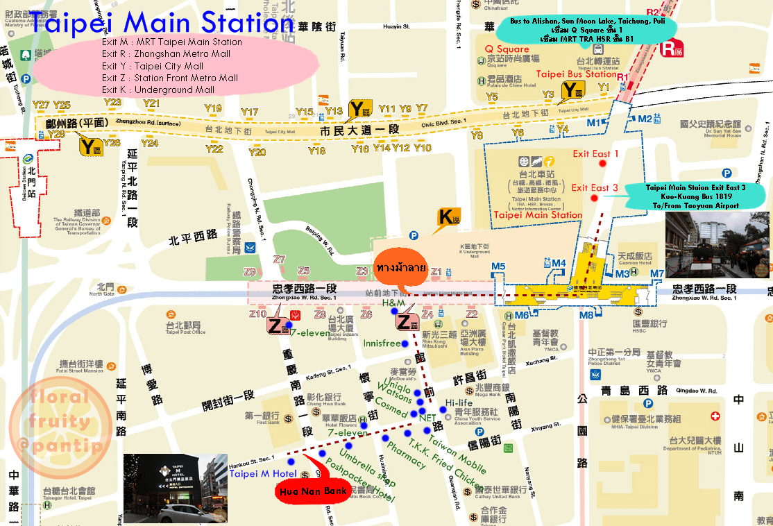 Taipei m hotel mrt taipei main station for Design ximen hotel pantip