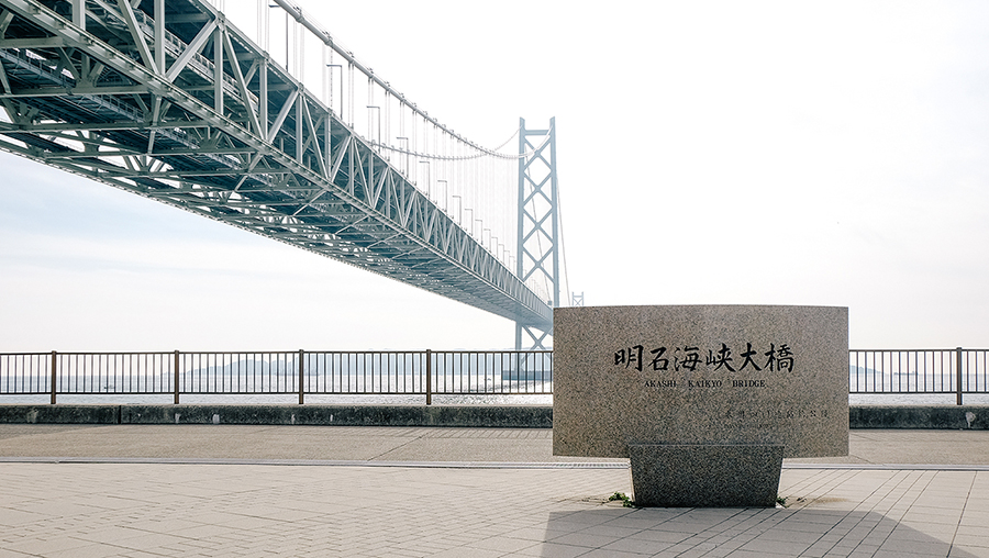 Image result for สะพานอาคาชิไคเคียว