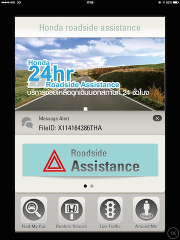 ประสบการณ์สด ๆ ร้อน ๆ กับ Honda 24hr Roadside Assistance