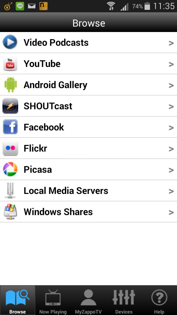ใครใช้ App Panasonic TV Remote 2 เป็นบ้างครับ - Pantip