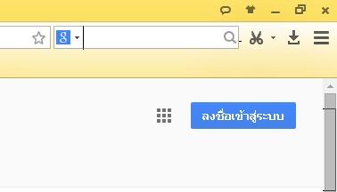 Learn These ดาวน์โหลด Baidu Browser ไม่ได้ {Swypeout}