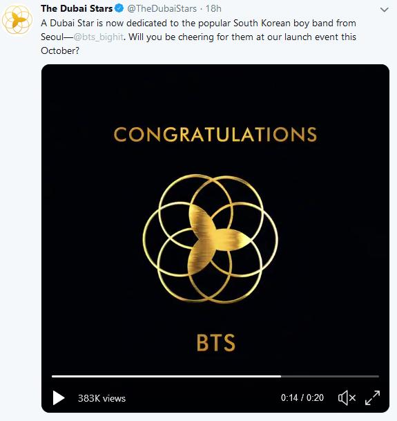 BTS] Lights MV เตรียมปล่อยคืนนี้/ ศิลปินKpopแรกบน Dubai's