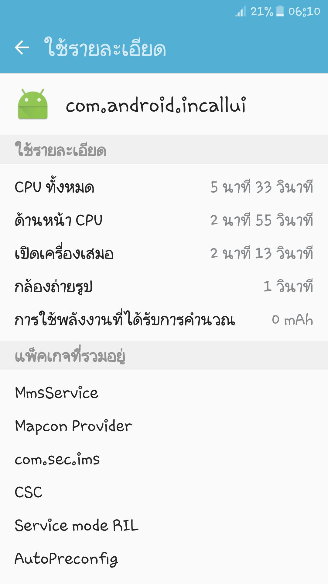 """Samsung À¸¢ À¸‡à¹""""งก À¸™à¹†à¹†à¹†à¹† À¸›à¸¥à¸à¸""""ภ À¸¢à¹""""หมเน À¸¢ Pantip"""