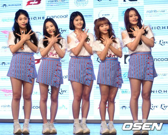 "K-POP] แปลความคิดเห็นชาวเน็ต "" 'จีซอง' รุกกี้เกิร์ลกรุ๊ปวง Girls"