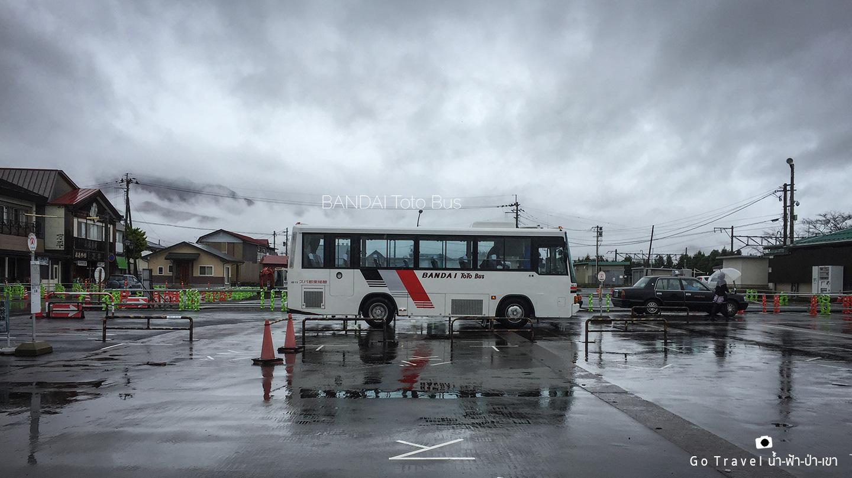 bandai toto bus
