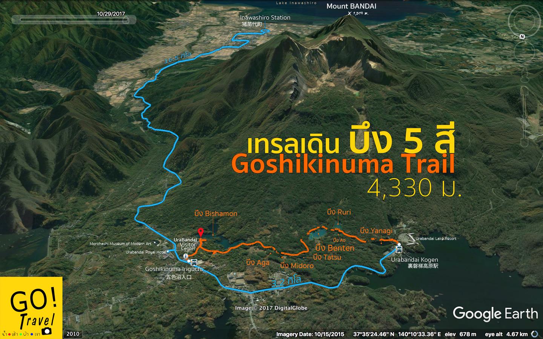 goshikinuma map