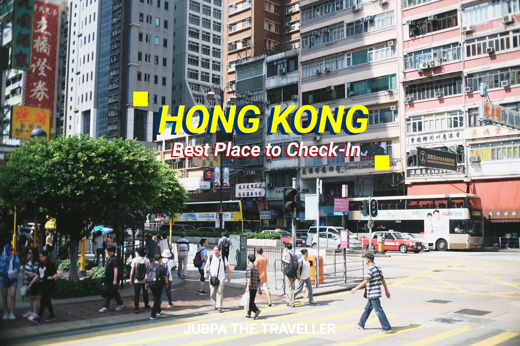 เที่ยวฮ่องกง ที่เที่ยวฮ่องกง เที่ยวเกาลูน ฮ่องกง ที่เที่ยว