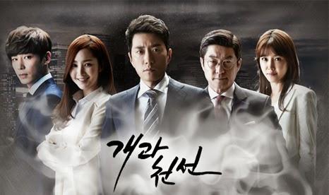 سریال کره ای یک زندگی جدید A New Leaf