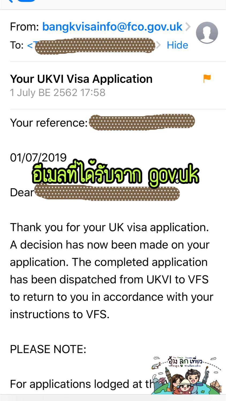 แจกฟอร์มจดหมาย] ขอวีซ่าอังกฤษ เตรียมเอกสาร (แน่นๆ) ยังไงให้ผ่าน - Pantip