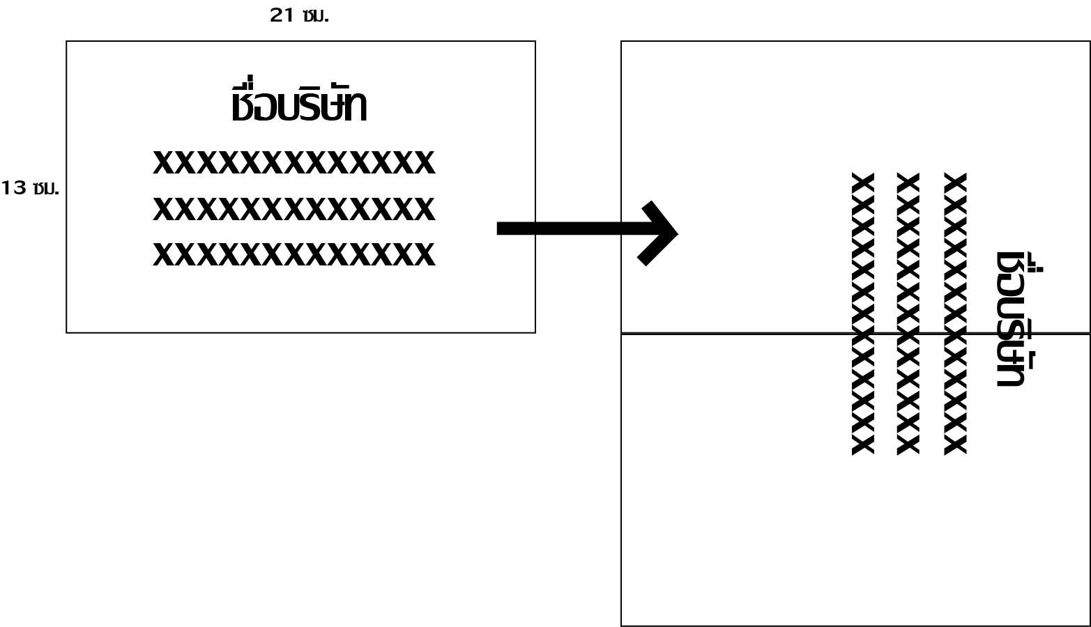 Epson Lq 301 Pantip Printer Lq310 310 A5 Landscape