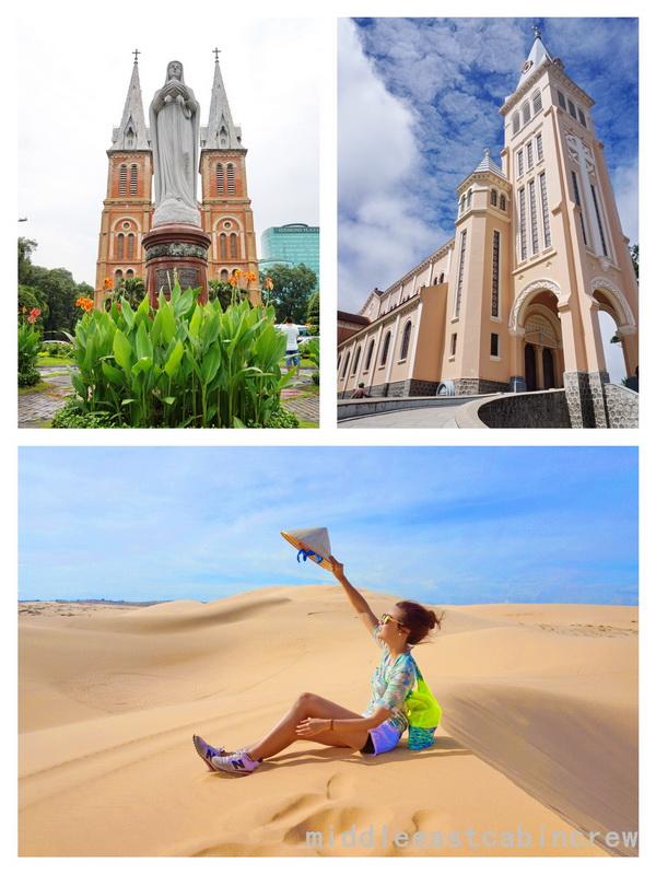 เวียดนามใต้