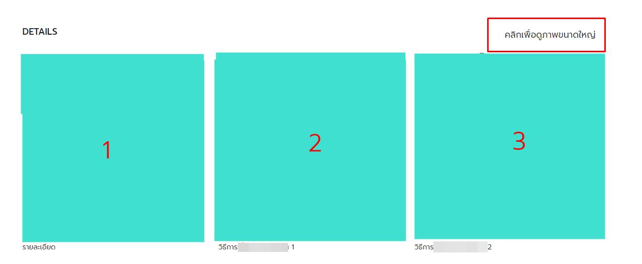 ขอคำแนะนำค่ะ ติดปัญหาการทำ Lightbox Gallery (HTML,CSS,Bootstrap,JS