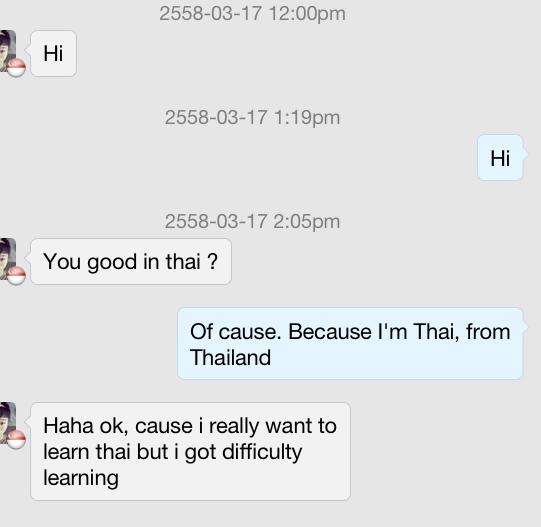 เรียนภาษาสิงคโปร์