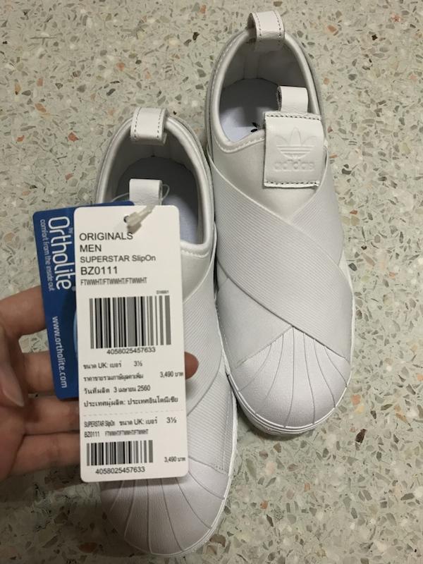 low priced 977e2 62893 รองเท้า adidas super star slip on ที่โลโก้เป็นสีขาว แต่เป็น ...