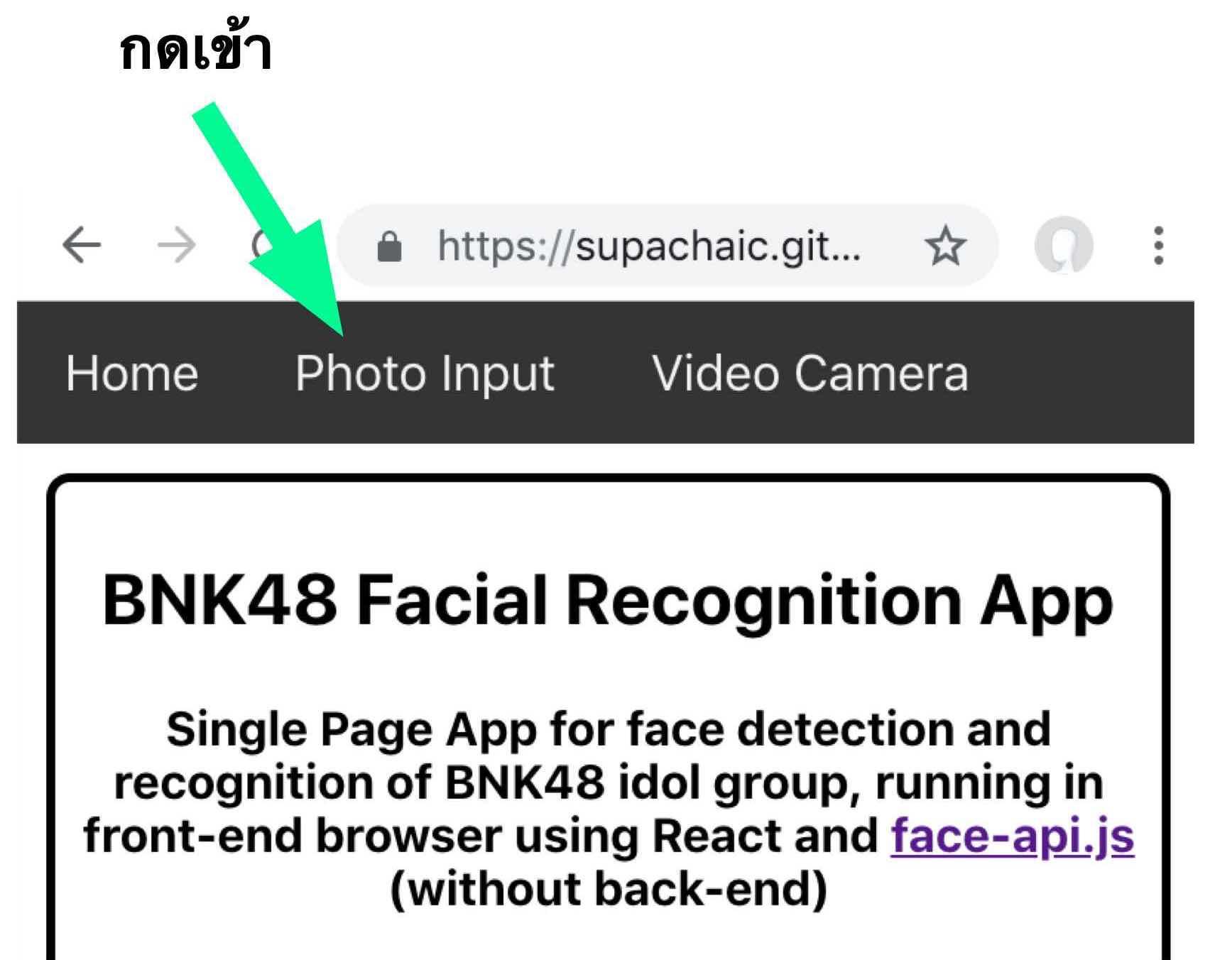BNK48 vs AI ชวนทดสอบความแม่นยำของ Deep Learning ว่าจะทายชื่อ