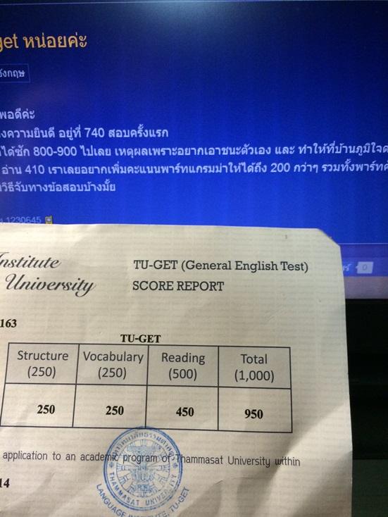 ครูแคท ( ID : 10334 ) สอนภาษาอังกฤษ ติวสอบTOEFL - TOEIC