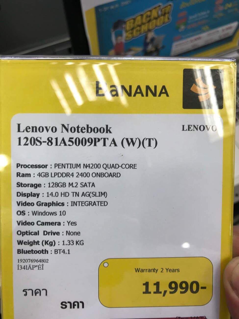 Notebook 61 Asus X441na 14ampquot N3350 2gb 500gb Endless Pantip