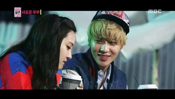 K-POP] 130504 WGM - เราแต่งงานกันแล้ว แทมิน + นาอึน EP02